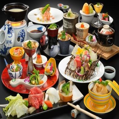 【LuxuryDaysセール】【スタンダードプラン】黒毛和牛と旬の魚ダブルメイン和食会席