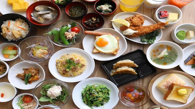 【室数限定】自慢の朝食をお得に♪天然温泉 豊穣の湯ドーミーイン池袋 OPEN記念プラン <朝食付>