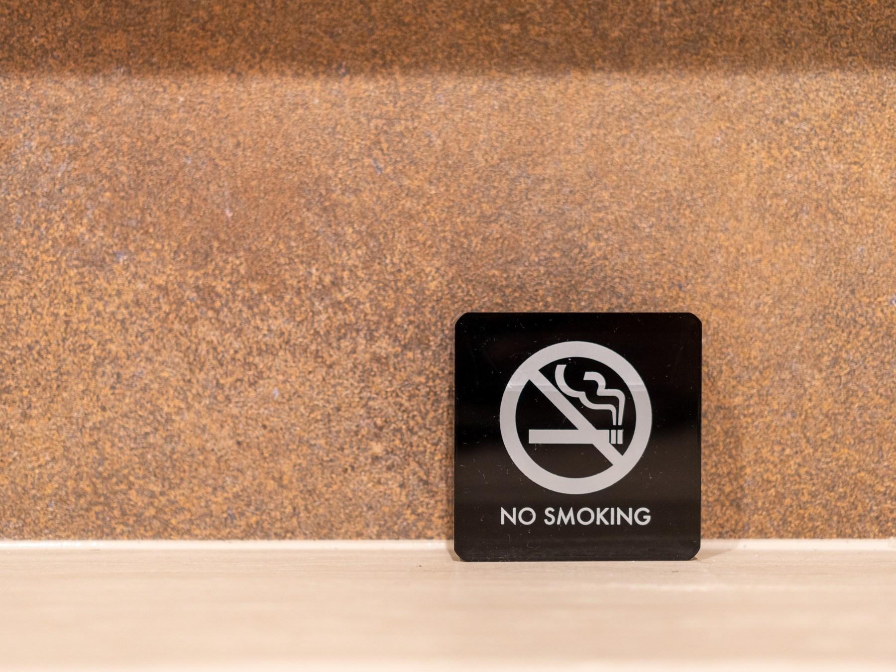 全館禁煙で安心してお過ごしいただけます