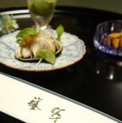 ≪日帰りご夕食プラン≫有馬温泉で夜の本格会席料理をお部屋食で(日帰りプラン)