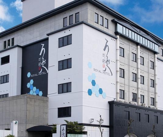ロイヤルホテルうお八 別邸