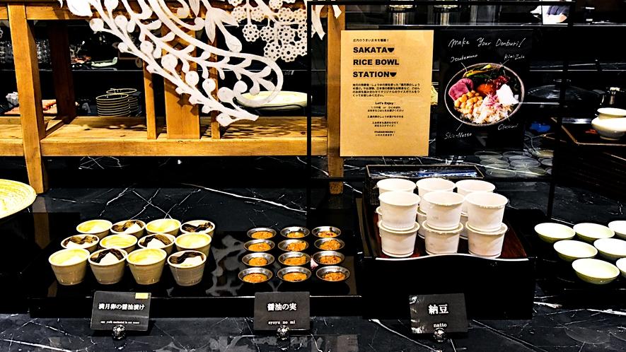 朝食ブッフェの一例~ライスボールステーション
