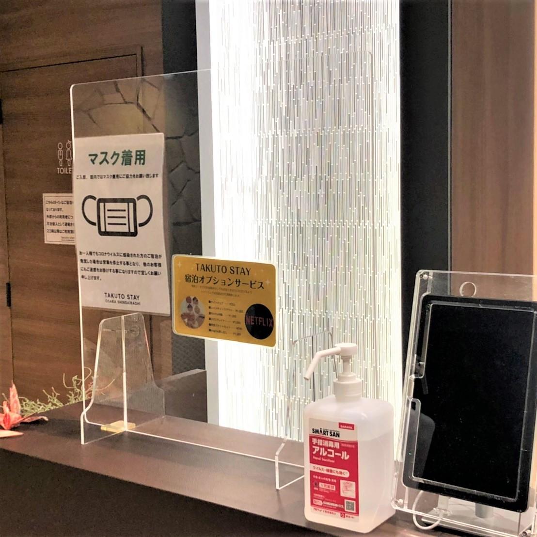 コロナ対策 フロントにはアクリル板設置 スタッフ一同マスク着用。