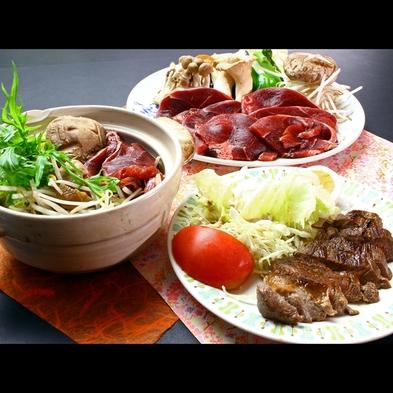 """≪ジビエ料理≫山の恵みを堪能!""""鹿肉""""を焼肉orお鍋orステーキで楽しむチョイスプラン"""