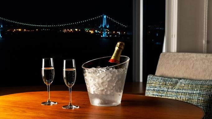 <夜景×プレミアムディナー>東京夜景を眺めながらインルームディナー&シャンパンで乾杯
