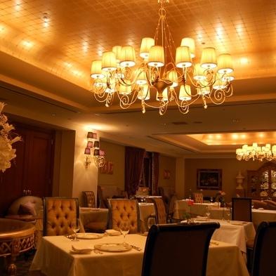 【1泊2食付き】贅沢おこもりステイ/選べるレストランご夕食&海を眺めながらのご朝食/ラウンジ特典付