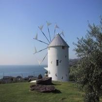 「オリーブ公園」のギリシャ風車