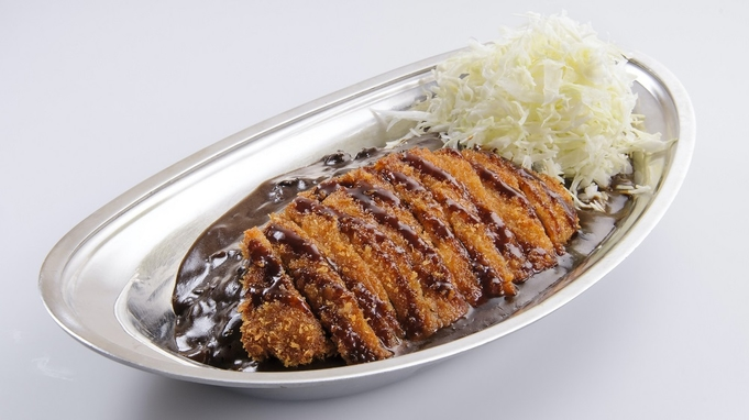 クセになる味!金沢カレー(ロースカツのせ)夕食付プラン【1泊2食付】