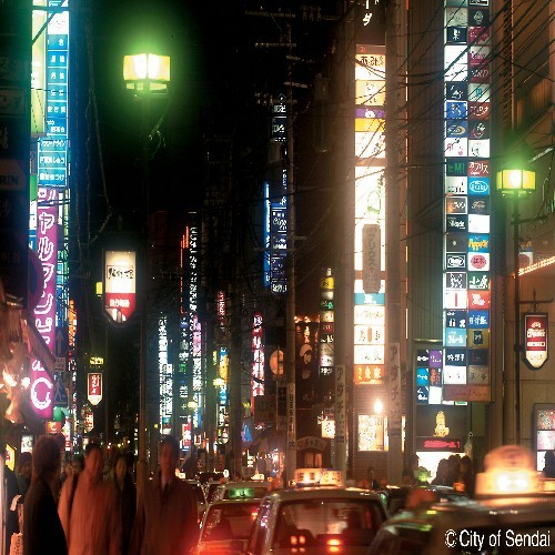 ◆東北一の繁華街「国分町」までは徒歩圏内!!