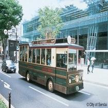 ◇仙台の観光名所を周遊する「るーぷるバス」チケットはフロントで販売中!!