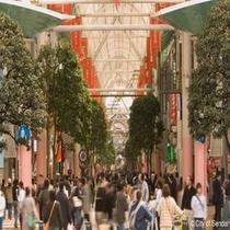 ◇仙台の商店街の一番町。徒歩2分程度です。お買いものはコチラで。