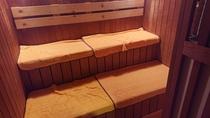 ◆サウナルーム(大浴場内)