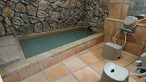 貸切風呂A 「貝岩の湯」