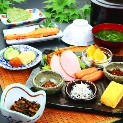 【ビジネス】リーズナブル利用に!日替わり定食でお腹も満足! -2食付-