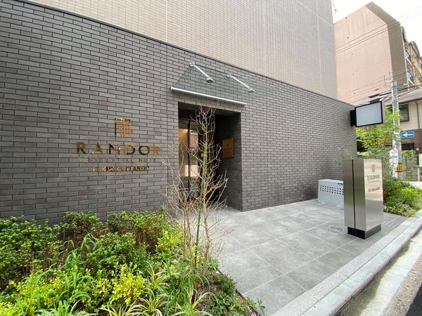 ランドーホテル福岡クラシック(2020年6月オープン)