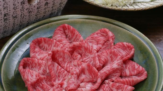 メインディッシュを「おおいた和牛のしゃぶしゃぶ」にグレードアップ【1泊2食付】〜最大22時間ステイ〜