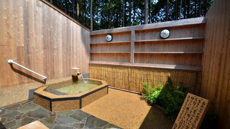 【露天風呂付離れ客室】自然を満喫できる露天風呂
