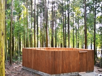 竹林の野天風呂の外観