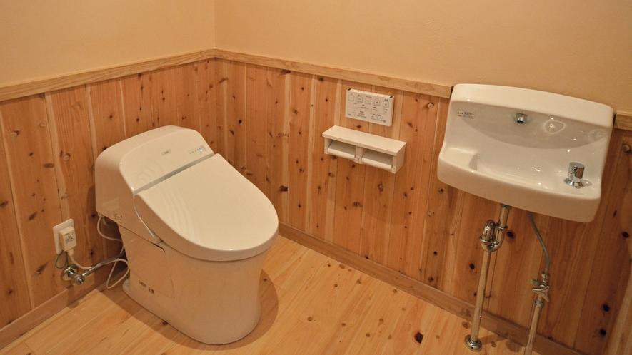 【露天風呂付離れ客室】シャワートイレ
