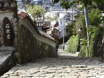 首里金城町の石畳(車で約20分)