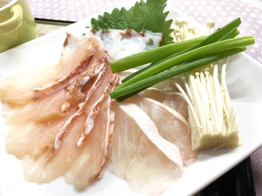 【海鮮しゃぶしゃぶ御膳】温泉付き客室!3種の海鮮しゃぶしゃぶ♪秋の味覚満喫プラン♪