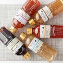 【Organic】5種類の味が楽しめる、乳酸菌たっぷりのオリジナル健康ドレッシング