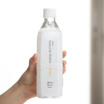 Natural Water + Silica
