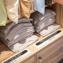 エコの観点からパジャマはフロント横に準備しております。