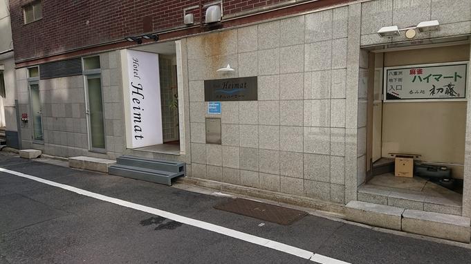 【首都圏☆おすすめ】東京駅から徒歩1分!チェックイン午前10時 チェックアウト午後12時 朝食付