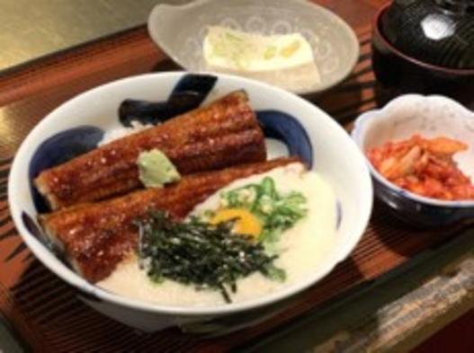 【朝食・夕食付】東京駅から徒歩1分 部屋食でゆっくりお食事プラン