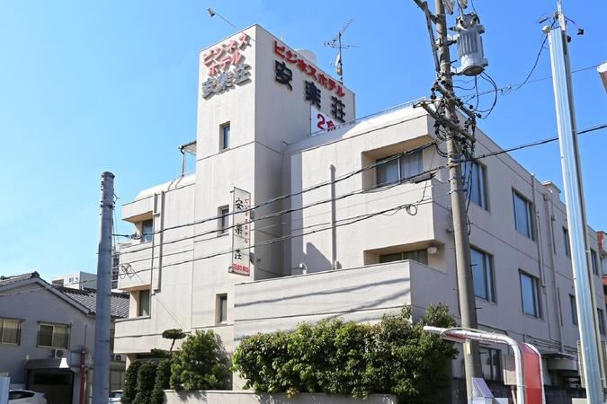 ビジネスホテル安楽荘