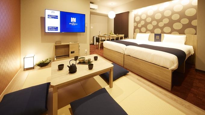 【長期滞在プラン】全室キッチン・洗濯乾燥機付!「暮らす」ようにお過ごしいただけるアパルトホテル