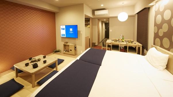 【41平米・禁煙】ジャパニーズスィートツインルーム