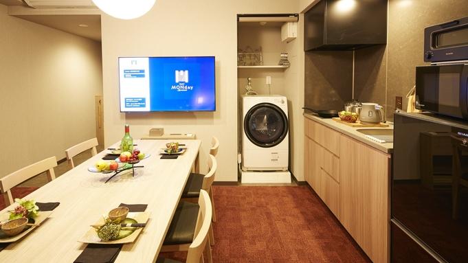【開業記念】全室キッチン・洗濯機付!ミラブル完備♪