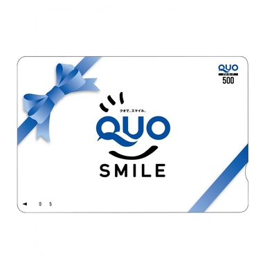 【QUOカード500円分付|素泊り】<ビジネス応援>全室トゥルースリーパー導入+アメニティバー完備