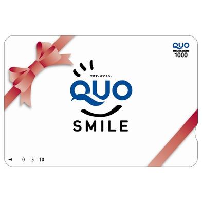 【QUOカード1000円分付|素泊り】<ビジネス応援>全室トゥルースリーパー導入+アメニティバー完備