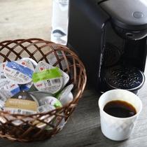 ラウンジでコーヒー無料サービス
