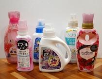 別館アメニティ/洗濯洗剤・柔軟剤