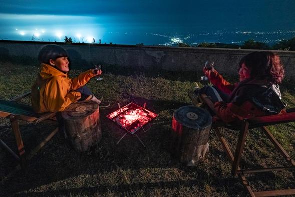 ☆みんなで焚火を囲んでリラックス☆ビストロディナー+焚火サロン【一泊二食ハーフボトル付き】