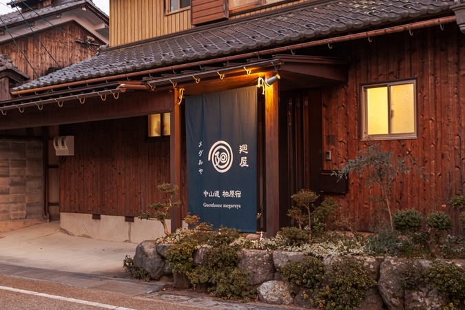 GuestHouse Meguruya