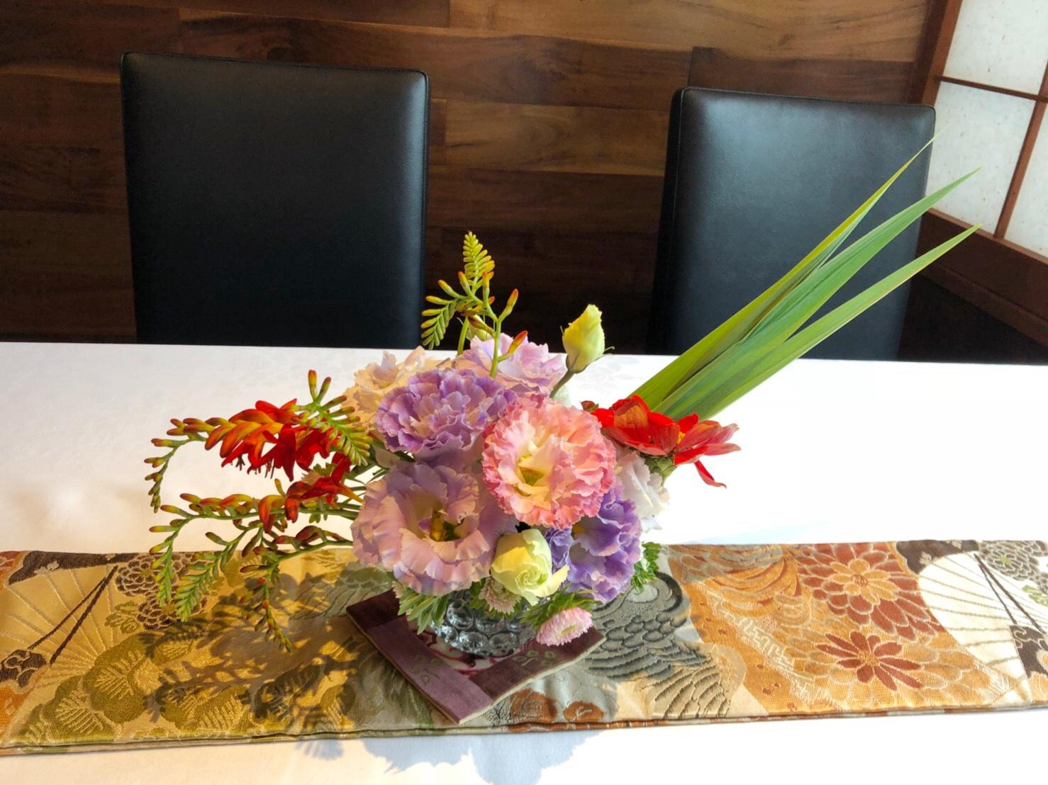 Fleurs de Nasushiobara