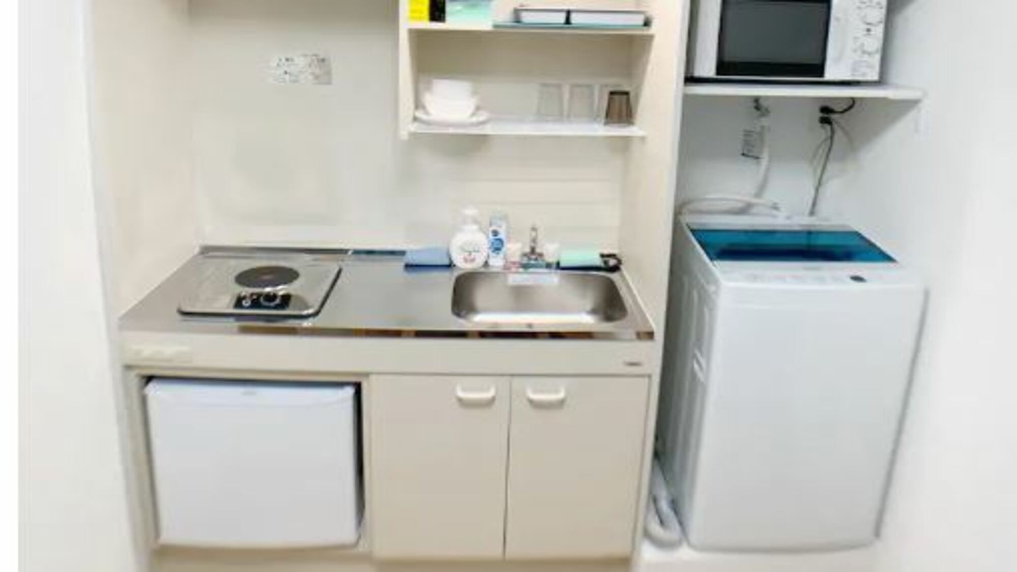 キッチン/洗濯機