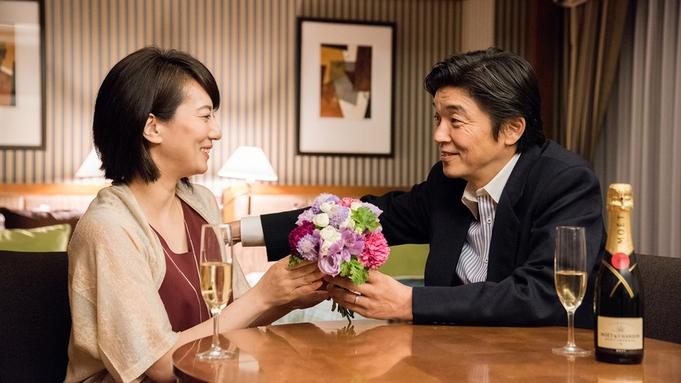 【12/1〜12/25限定】お部屋でシャンパン&特製オードブルで乾杯♪クリスマスプラン★