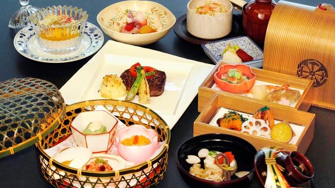 ■日本料理×グレードアップコース■記念日・ご褒美旅行にオススメ♪癒し空間で日本料理を
