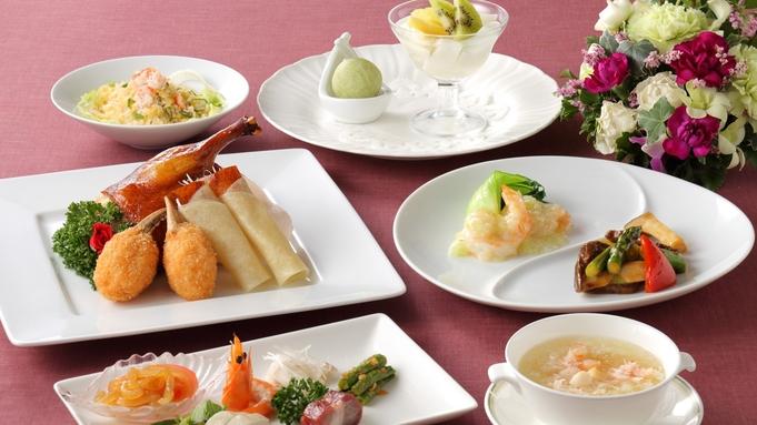 【モニタープラン】■中国料理花林のグレードアップコースをお得に堪能♪≪ワンドリンク付き≫
