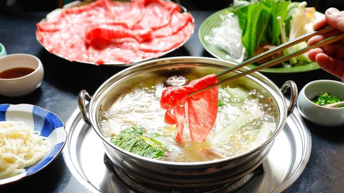 ■日本料理×冬の特選コース■和牛特選しゃぶしゃぶ会席で温もり冬ごもり