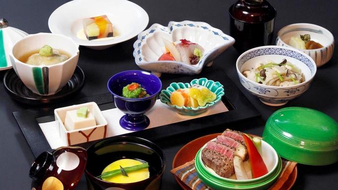 ■日本料理×スタンダードコース■迷ったらコレ!癒し空間で日本料理を堪能