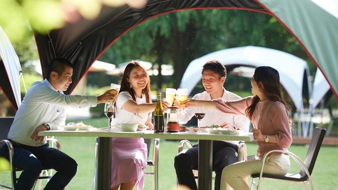 【ガーデンバーベキュー】自然を感じて開放的な屋外ディナーを<1泊2食>