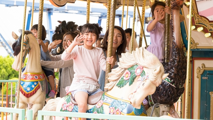 【東京サマーランド入園確約】チケット付き♪とことん夏を満喫!【朝食付き】<2021年夏>
