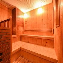 *【風呂(ドライサウナ)】たくさん汗をかいて、すっきりデトックス